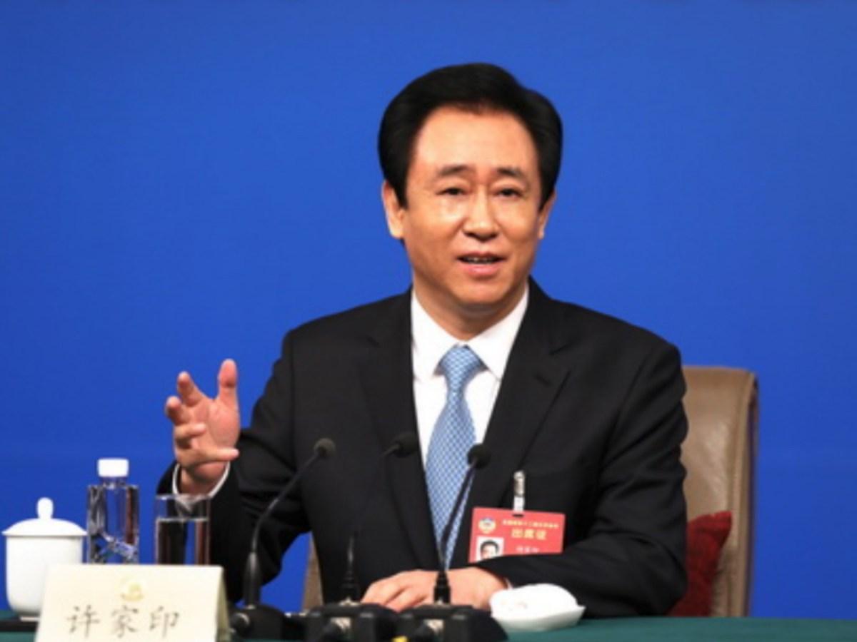 Hui Ka-yan, China's richest man thanks to soaring property prices. Photo: evergrande.com