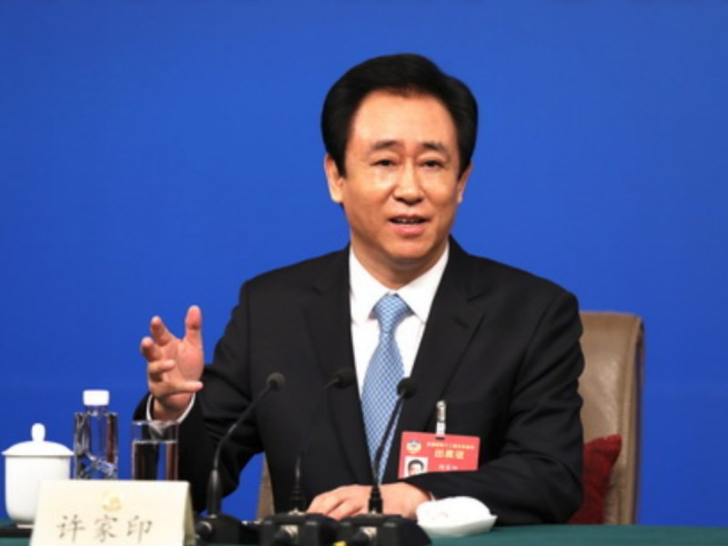 Hui Ka-yan, China's richest man thanks to soaring property prices. Photo: evergrande.com