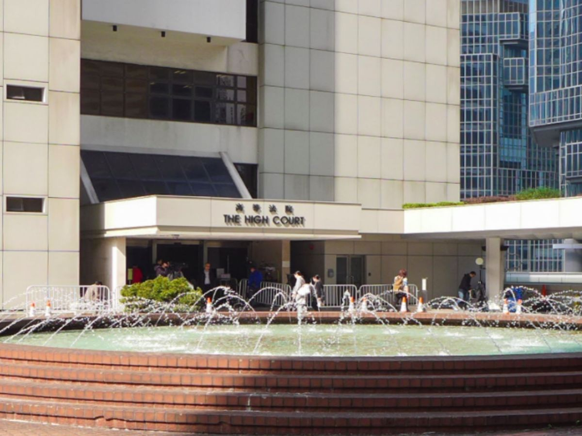 The Hong Kong High Court where the case is being heard. Photo: Wikipedia