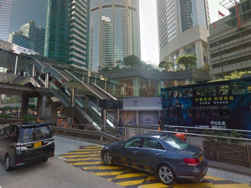 Admiralty, Hong Kong Island. Photo: Google Maps