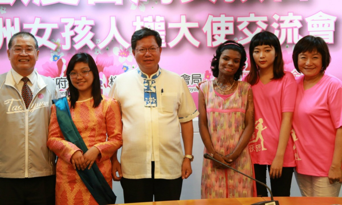 Flory Joy Alvarez (second from left), Taoyuan Mayor Cheng Wen-tsan, and Monisha Muniyandi appear at a media briefing on Girls' Day. Photo: goh.org.tw