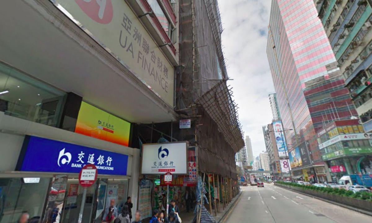 Nathan Road in Mong Kok, Kowloon. Photo: Google Maps