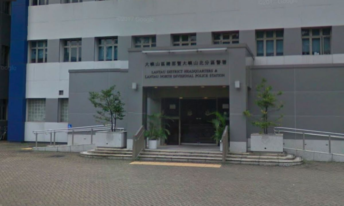 The police station on Lantau Island. Photo: Google Maps