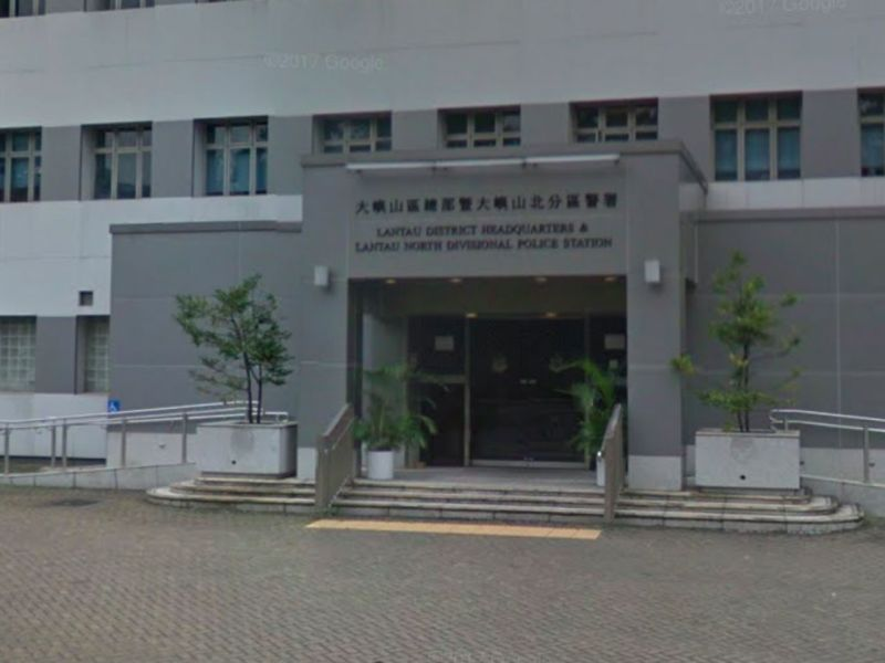The police station on Lantau Island. Photo: Google Maps