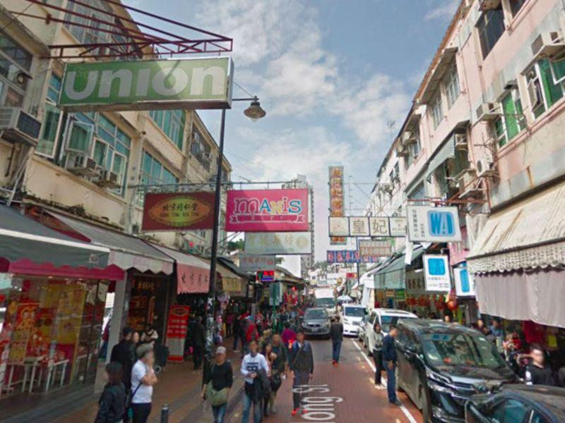 Shek Wu Hui in Sheung Shui, New Territories. Photo: Google Maps