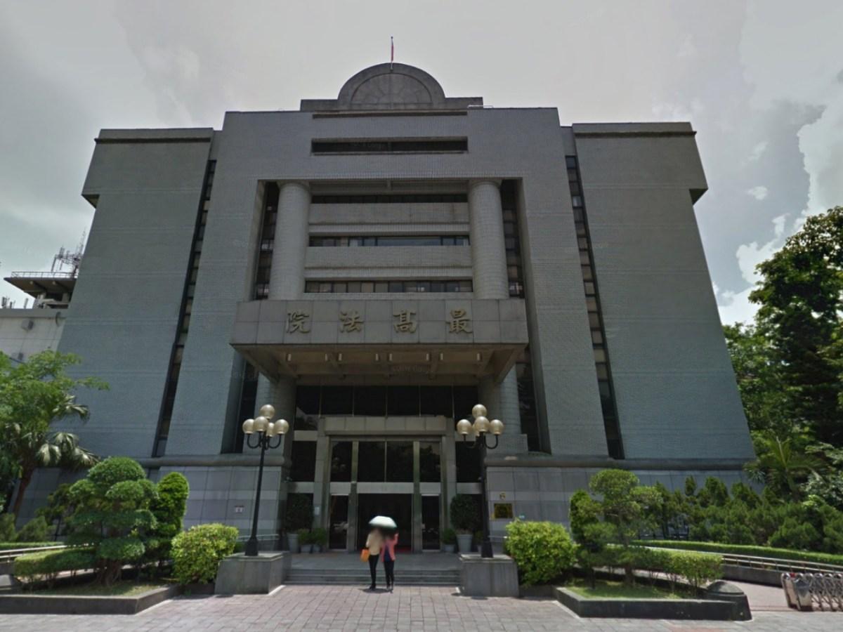 The Supreme Court in Zhongzheng district, Taipei City, Taiwan. Photo: Google Maps