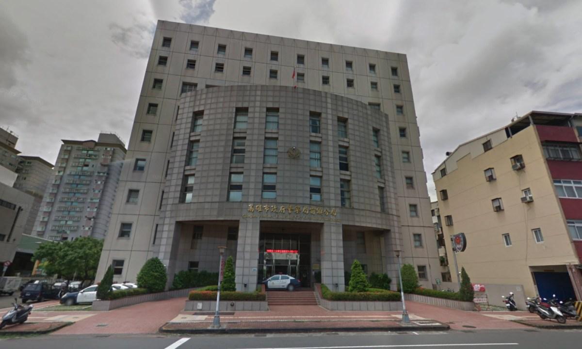 Qianzhen Precinct, Kaohsiung City Government Police Bureau, Taiwan. Photo: Google Maps