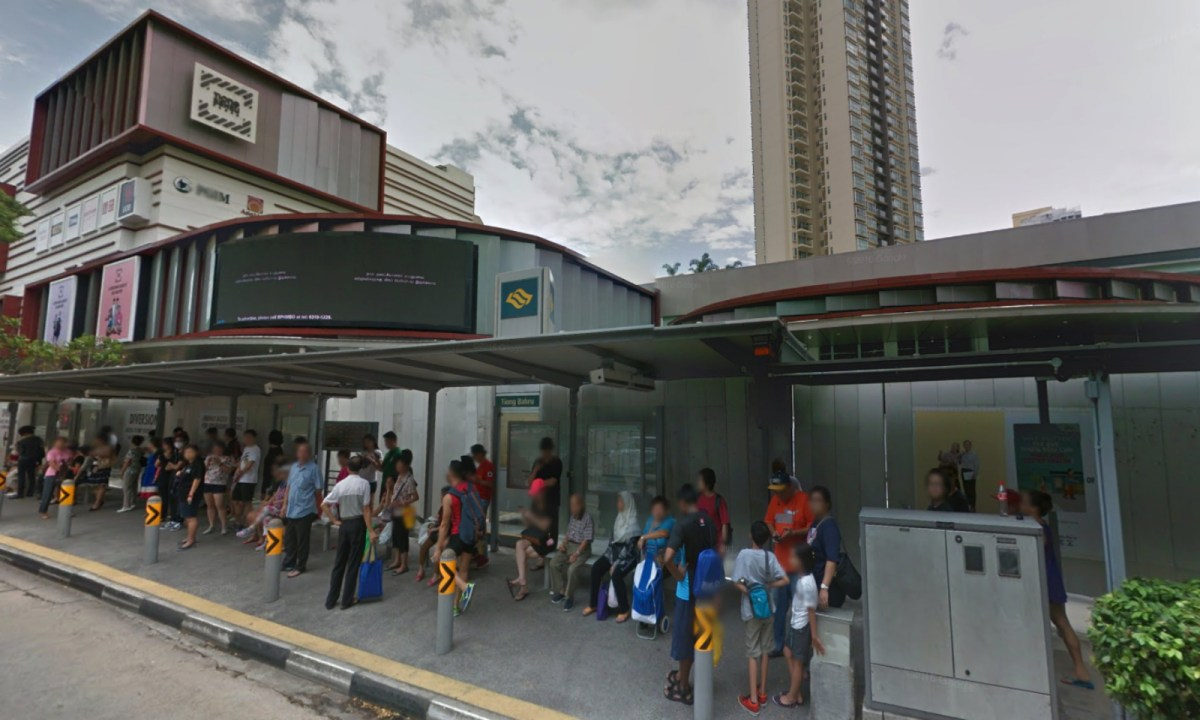Tiong Bahru MRT station, Singapore. Photo: Google Maps
