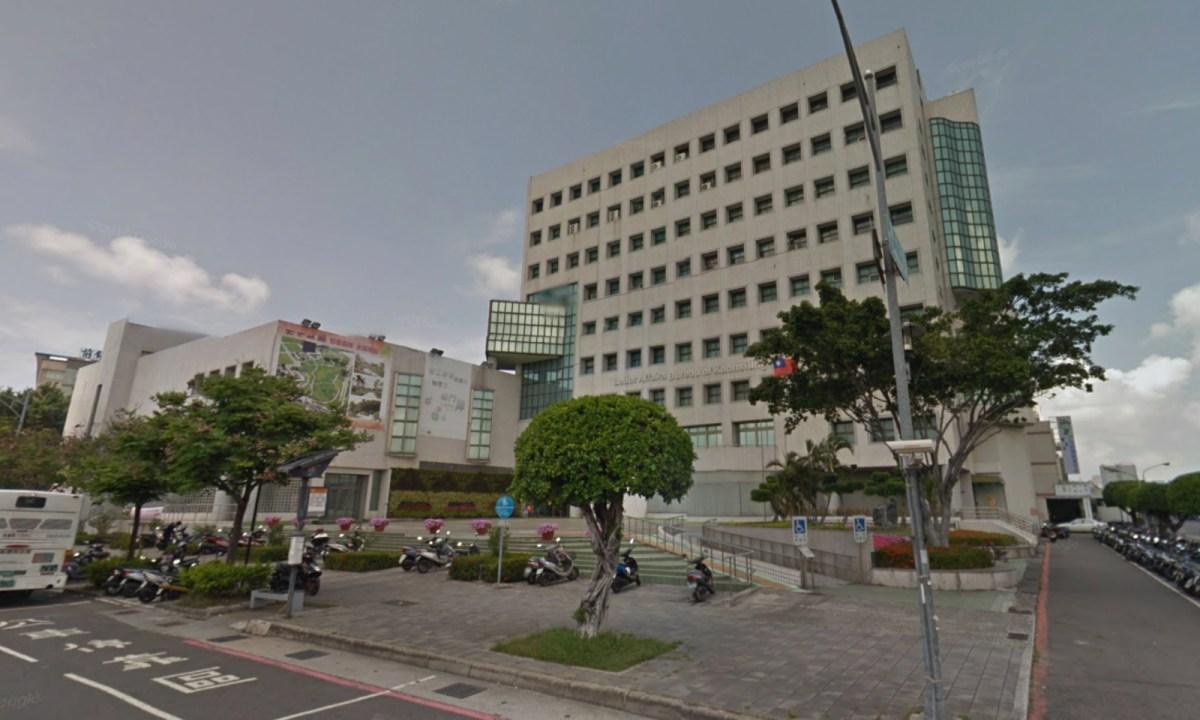Kaohsiung City's Labor Affairs Bureau. Photo: Google Maps