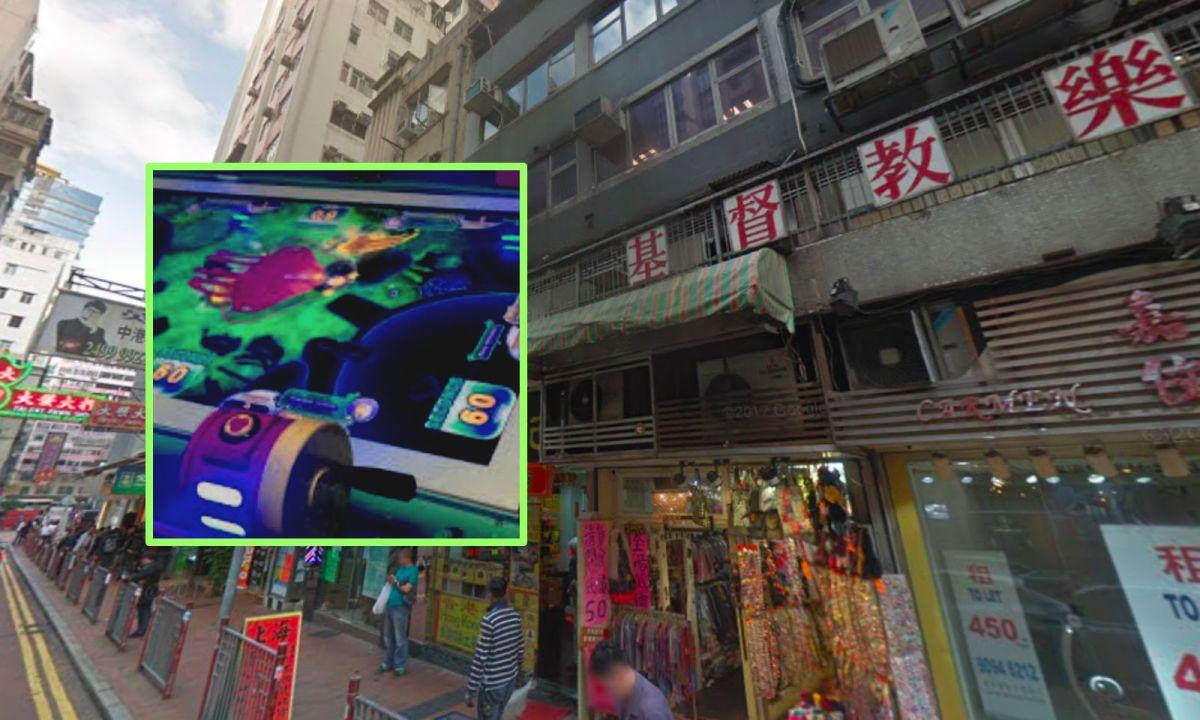 Yau Ma Tei, Kowloon. Photos: Google Maps, YouTube