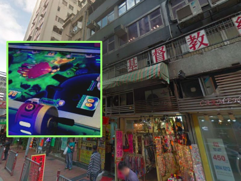 Yau Ma Tei, Kowloon. Photos: Google Maps, YouTube