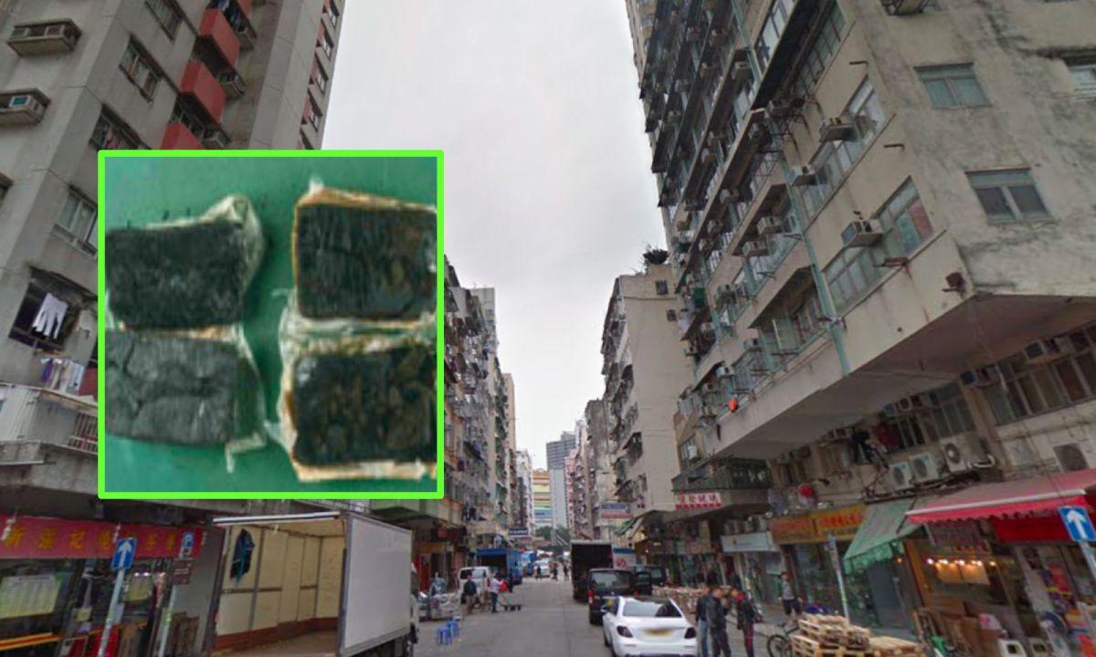 Yau Ma Tei in Kowloon and cannabis resin, inset. Photo: Google Maps, HK Police