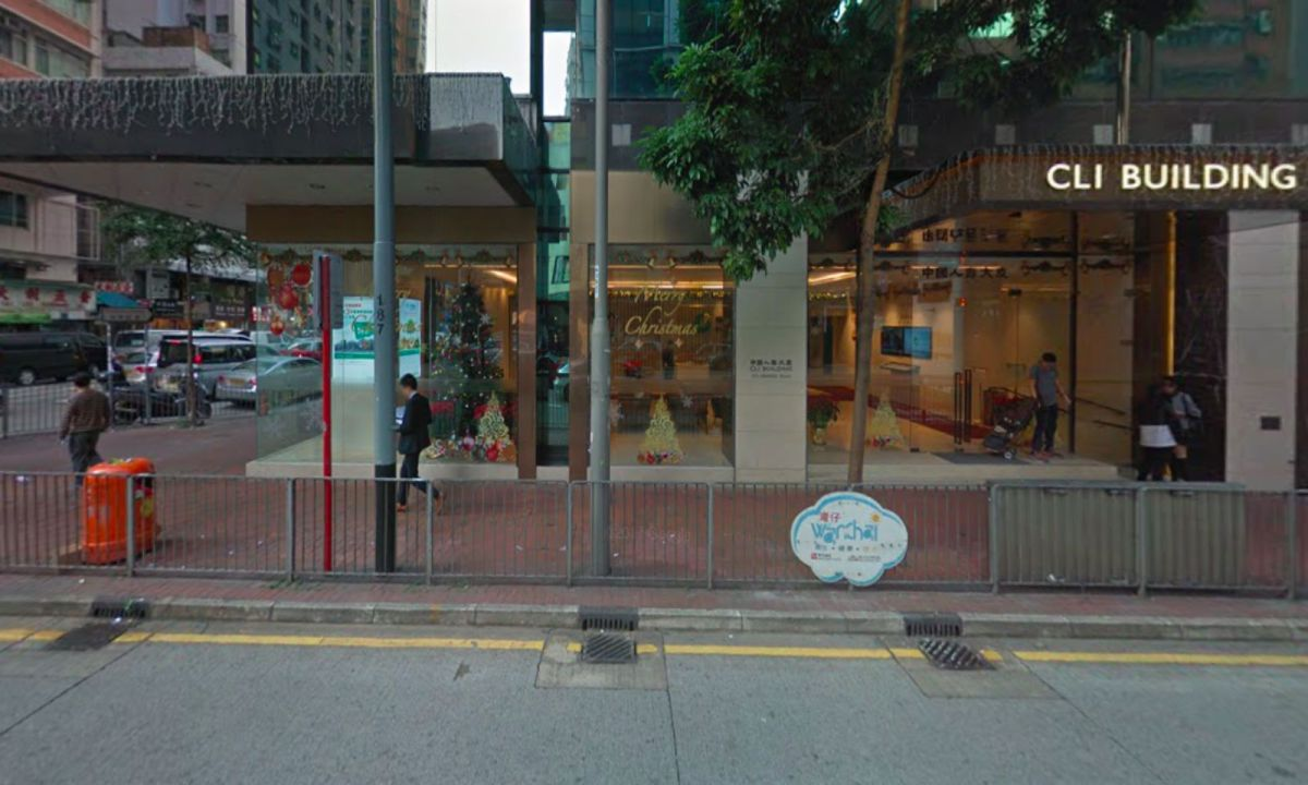 Wan Chai on Hong Kong Island, where the abandoned baby was found. Photo: Google Maps