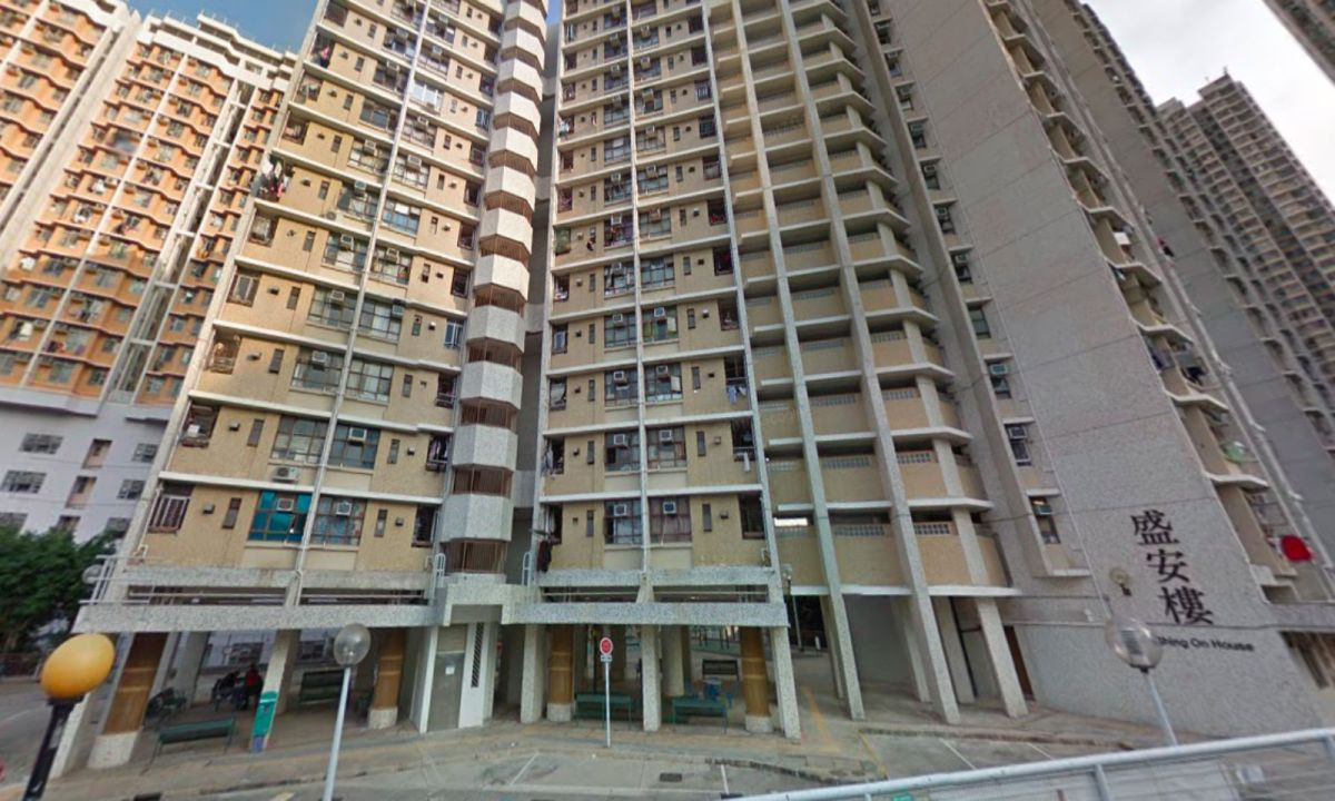 Kwai Chung in the New Territories. Photo: Google Maps