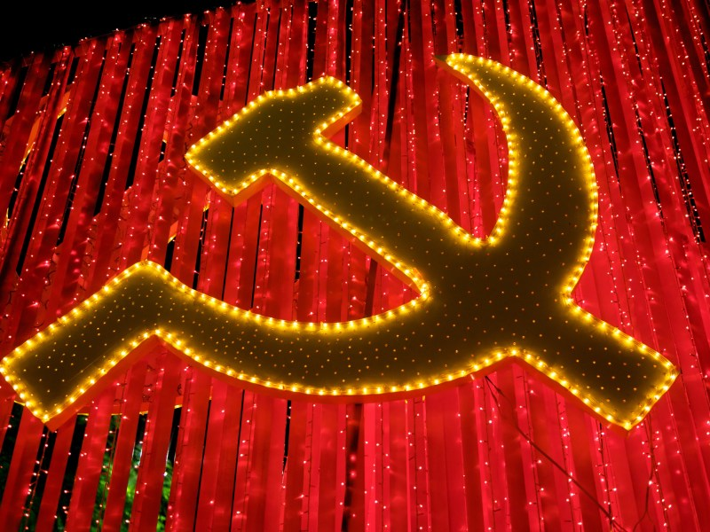 The Communist Party icon. Photo: iStock