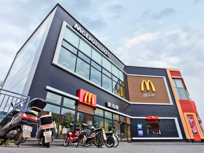 Modern architectural McDonalds outlet in Beijing city center. Photo: iStock