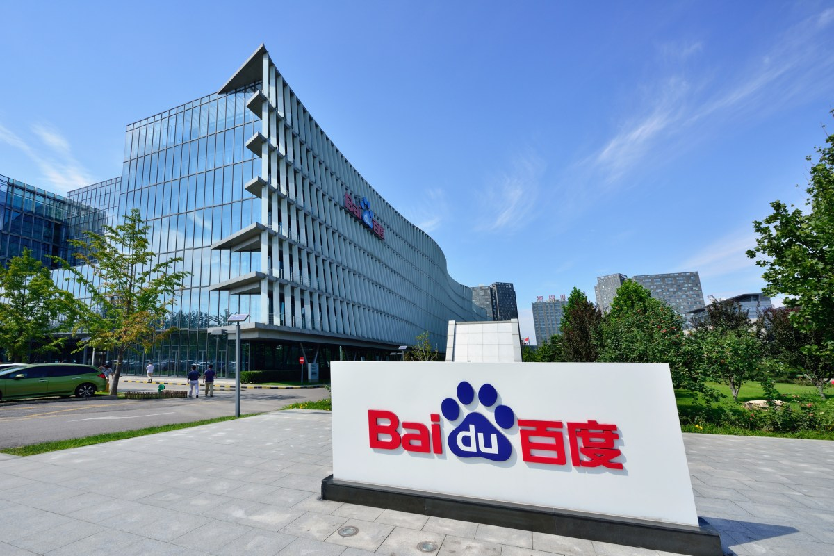 Search engine company Baidu headquarters building in Beijing, China. Photo: iStock