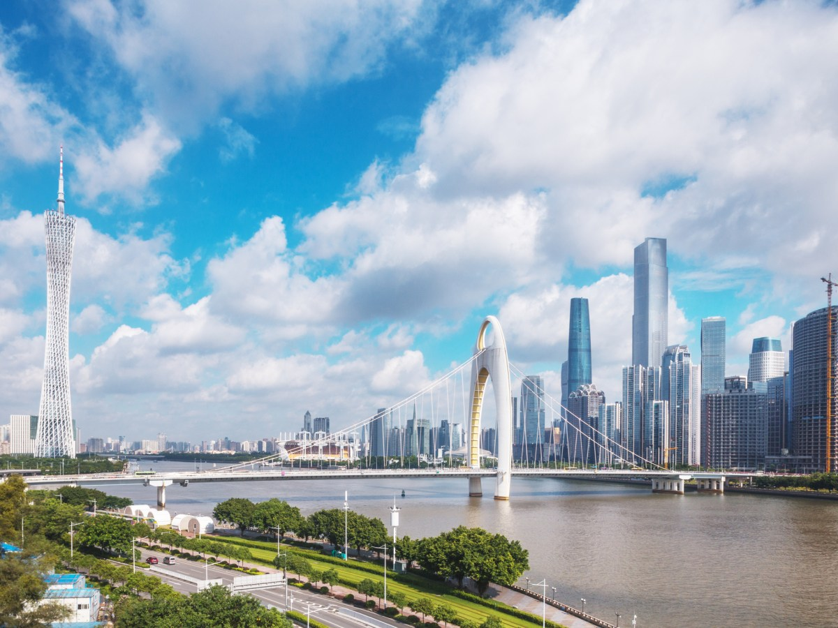 Guangzhou city, Guangdong province. Photo: iStock