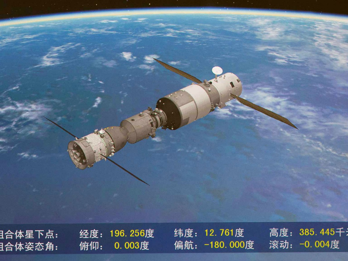 China's Tiangong-2 space lab as viewed from the Shenzhou-11 spaceship. Photo: Xinhua