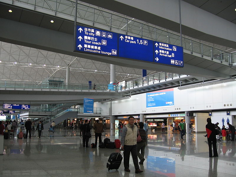 The arrival hall at Hong Kong International Airport. Photo: Sengkang commonswiki, WikiMedia Commons