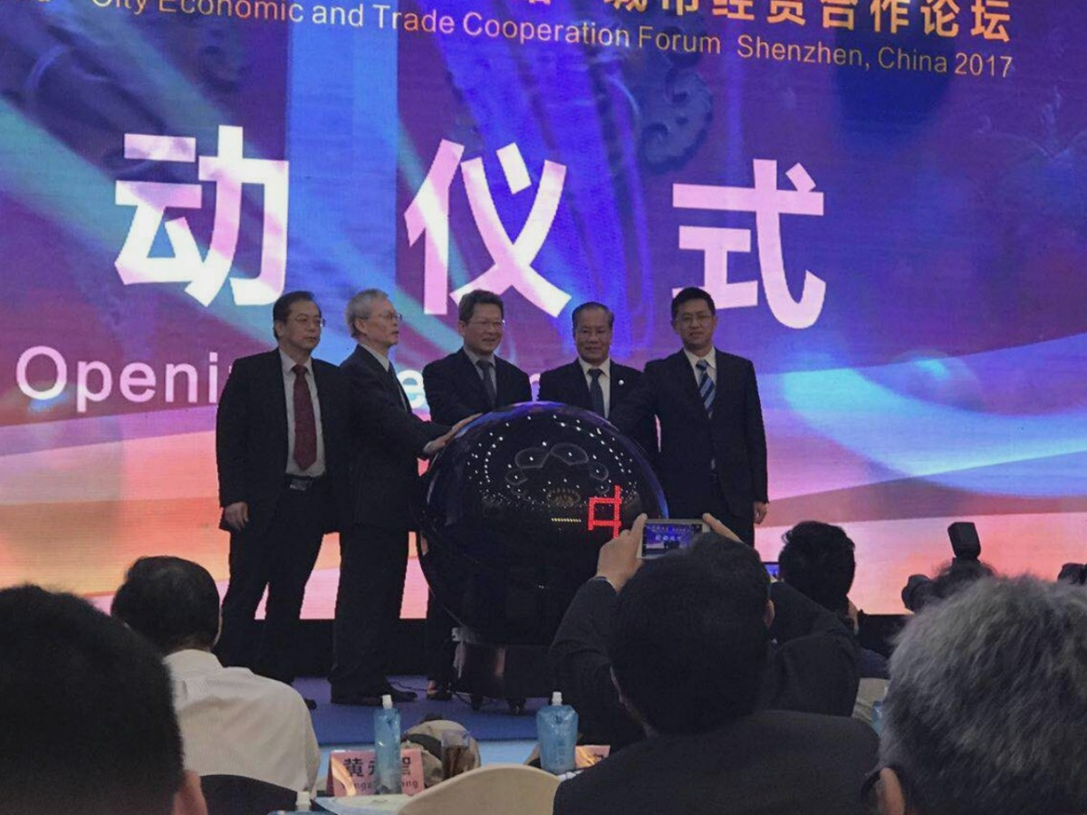 The first 'Belt and Road' City Economic and Trade Cooperation Forum. Photo: Asia Times