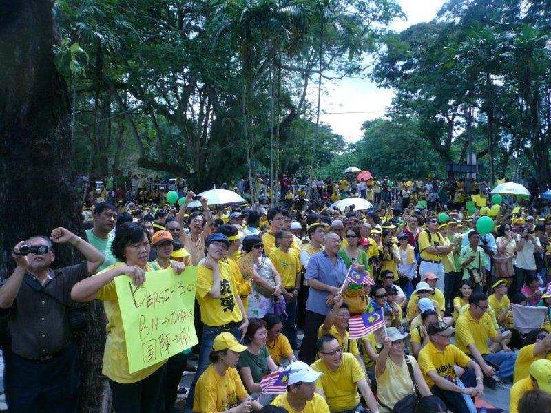 A Bersih rally in Ipoh, Perak, Malaysia, in April 2012. Photo: Wikimedia Commons