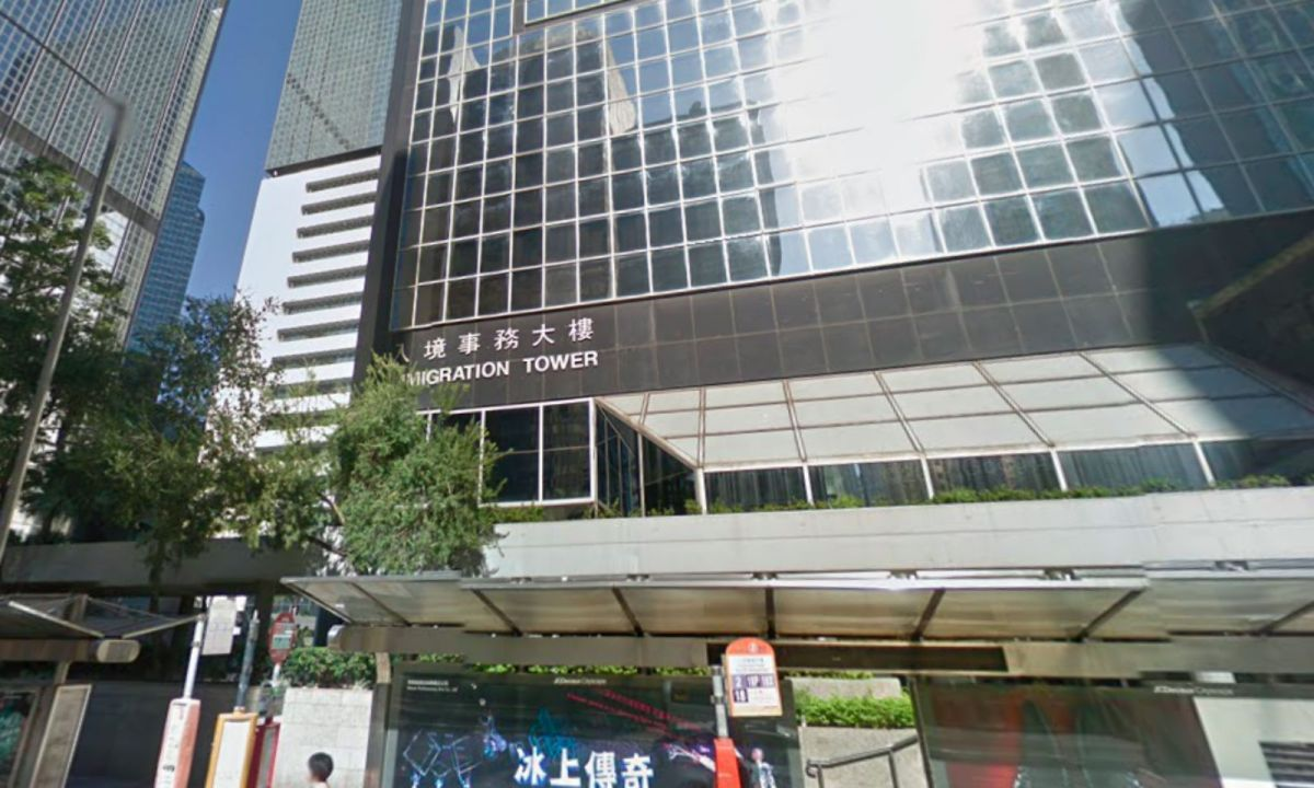 Immigration Tower in Wan Chai, Hong Kong Island. Photo: Google Maps