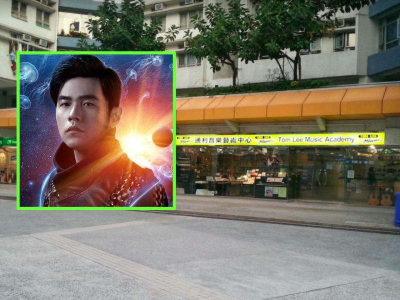 Inset: Taiwanese singer Jay Chou, and Tommy Lee Music Store. Photo: Google Maps, Facebook, JayChouWorldTours