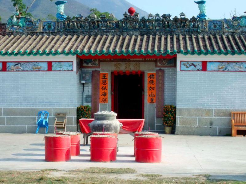 Hau Wong Temple in Tung Chung on Lantau Island. Photo: Wikipedia