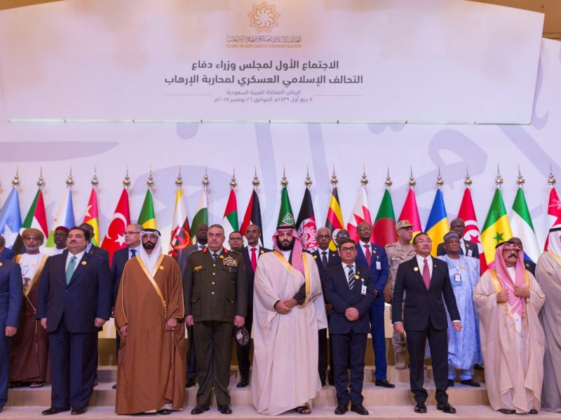 Saudi Crown Prince Mohammed bin Salman (C) stands with chiefs of staff and defense ministers of a Saudi-led Islamic military counter terrorism coalition during their meeting in Riyadh, Saudi Arabia November 26, 2017. Photo: Bandar Algaloud/Courtesy of Saudi Royal Court/Handout