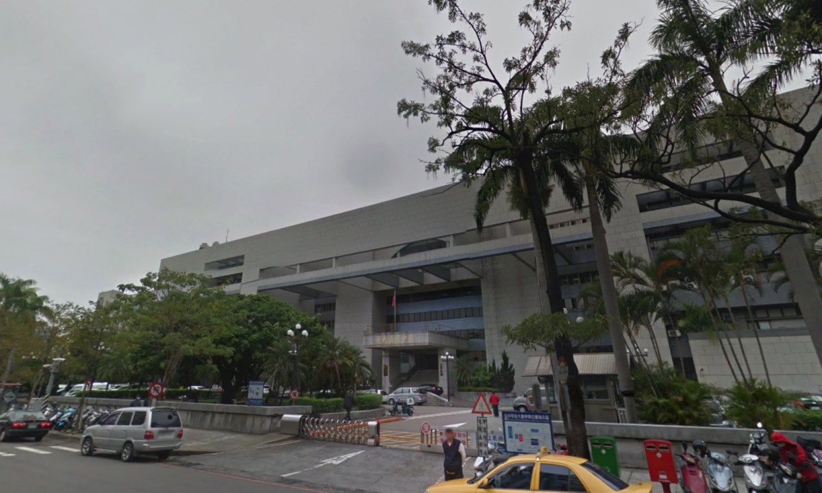 Taiwan Taichung District Court. Photo: Google Maps