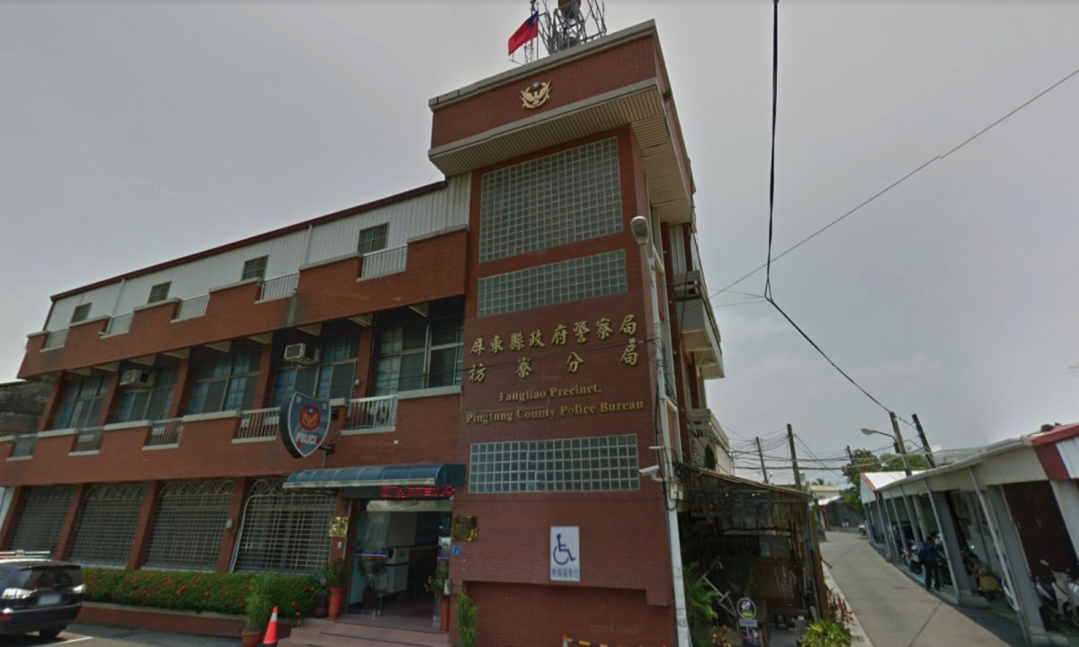 Fangliao precinct of the Pingtung County Police Bureau. Photo: Google Maps