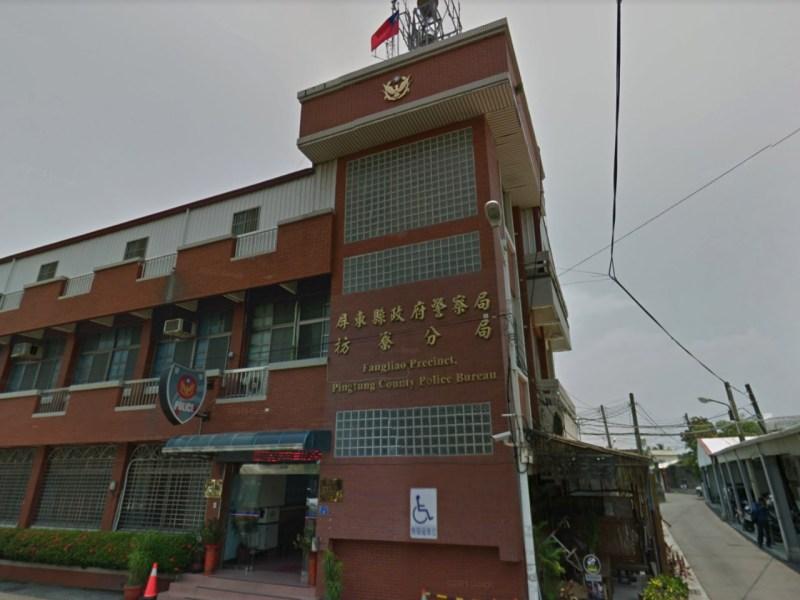 Fangliao precinct of the Pingtung County Police Bureau. Photo: Google Maps