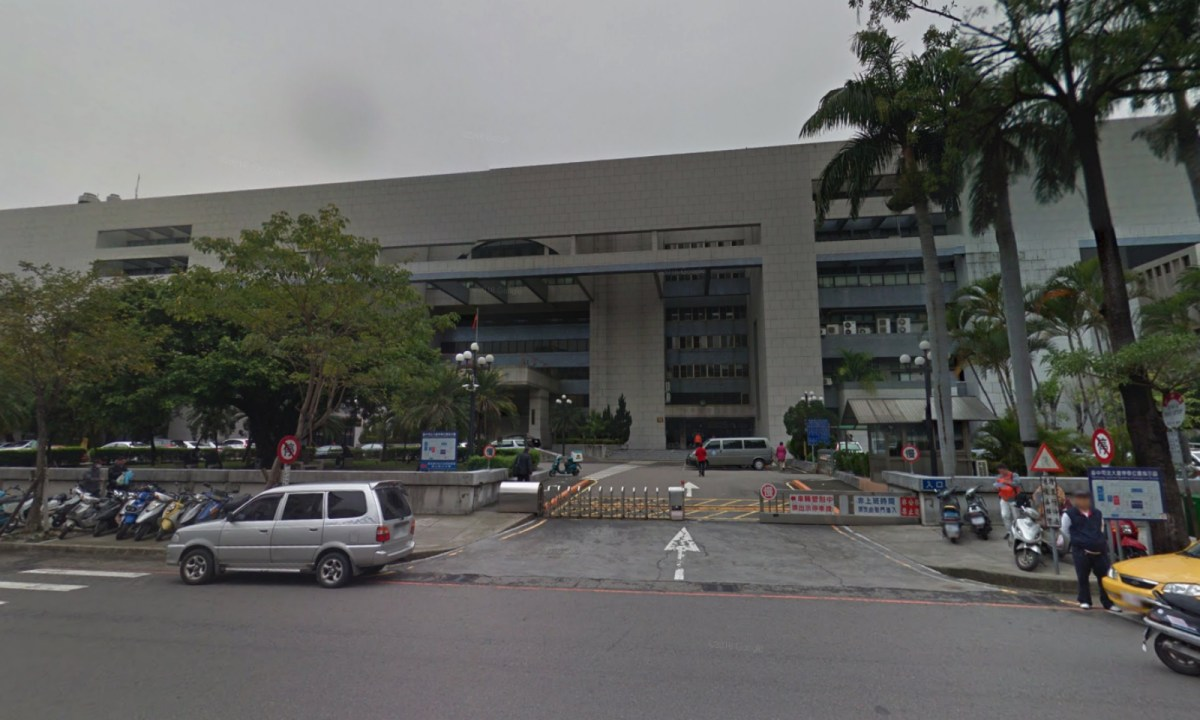 Taichung District Court, Taichung City, Taiwan. Photo: Google Maps