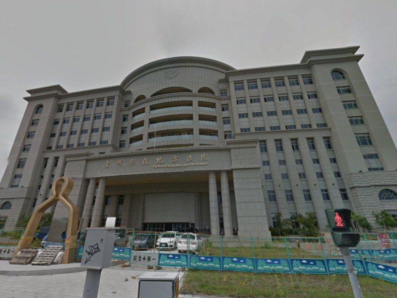 Changhua District Court in Yuanlin in Taiwan. Photo: Google Maps