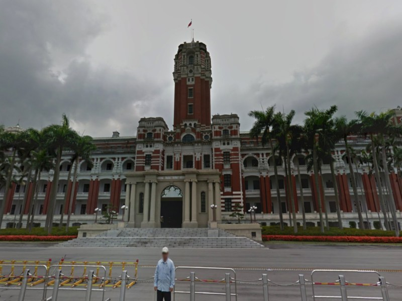 The Presidential Office building, Taipei City. Photo: Google Maps