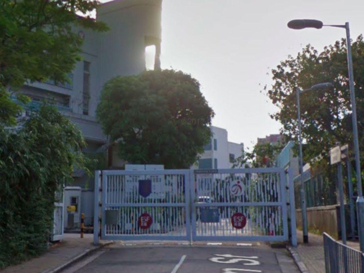 King George V School, Kowloon. Photo: Google Maps