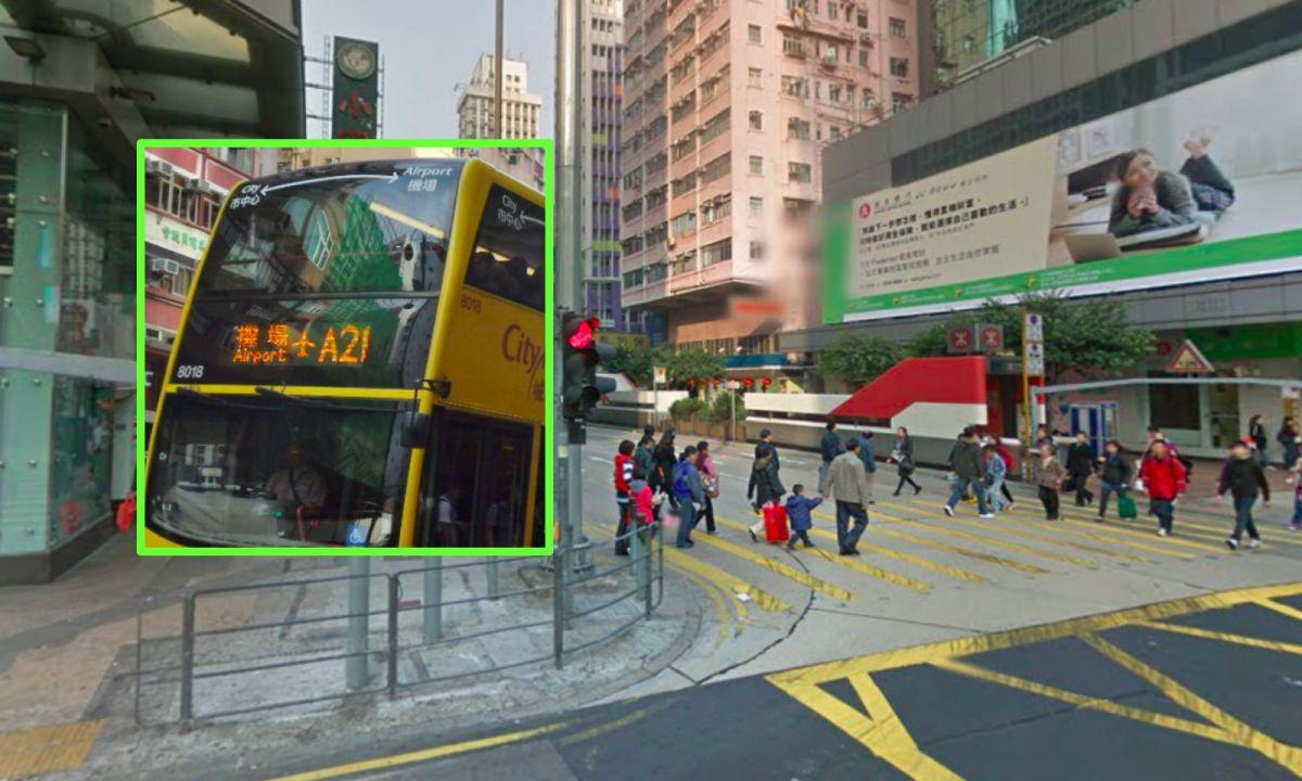 Mong Kok in Kowloon. Photo: Google Maps, Wikipedia