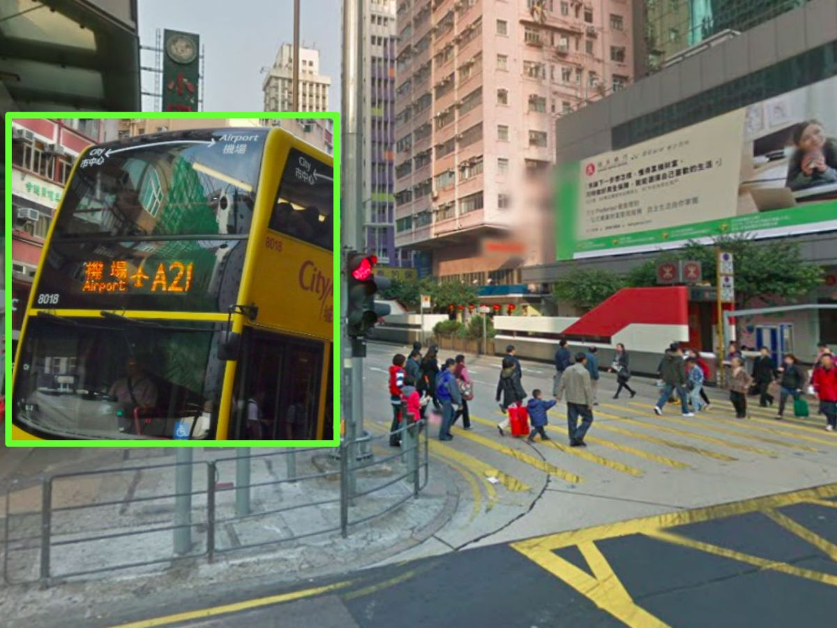 Mong Kok in Kowloon. Photo: Google Maps, Wikipedia