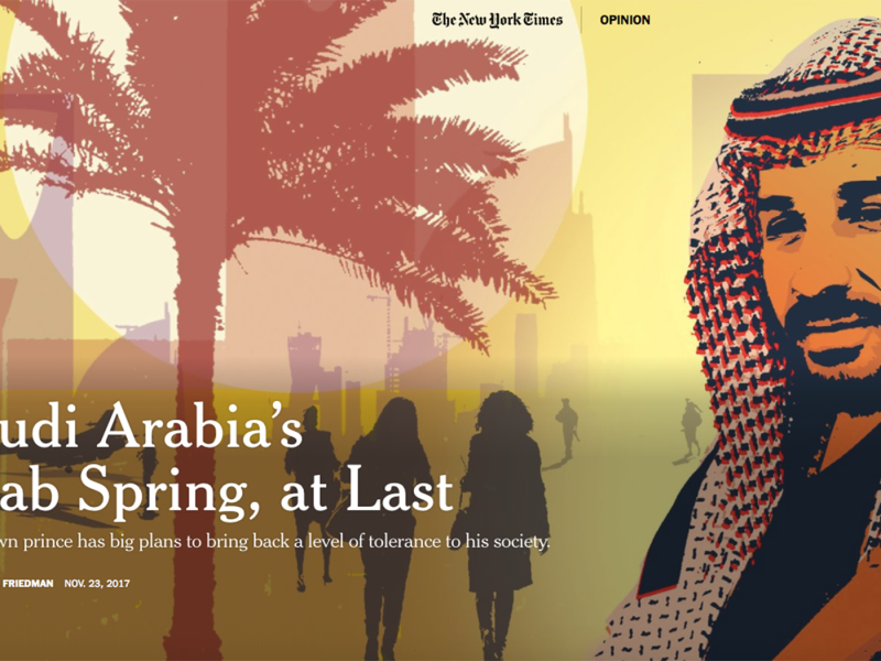 A screen grab of the New York Times story on potential Saudi Arabia reform by Thomas Friedman.