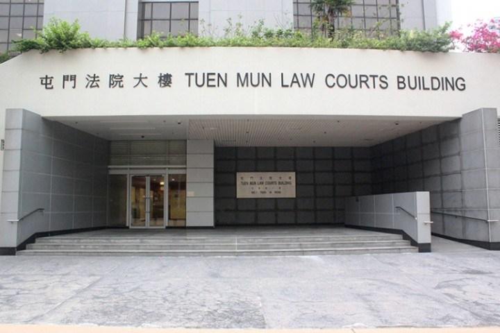 Tuen Mun Magistrates' Court.