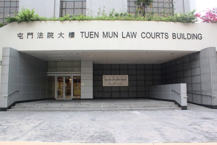 Tuen Mun Magistrates' Court.