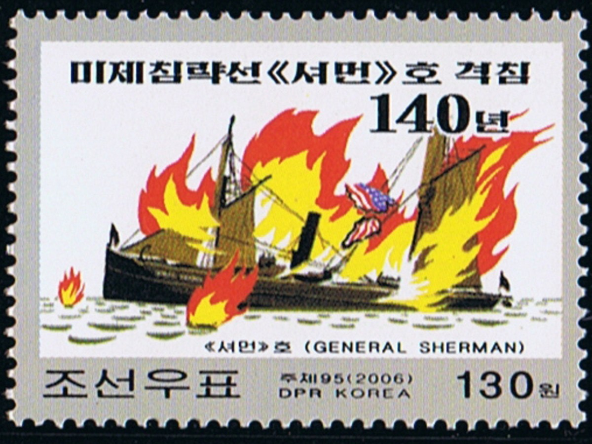 A North Korean stamp commemorating the destruction of the SS General Sherman. Photo: Dawlish Chronicles blog