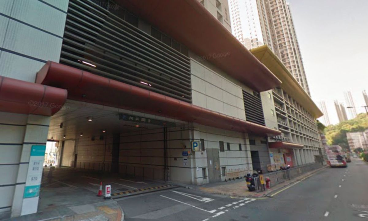 A man was arrested in Yau Tong, Kowloon, for  allegedly attacking a woman. Photo: Google Maps