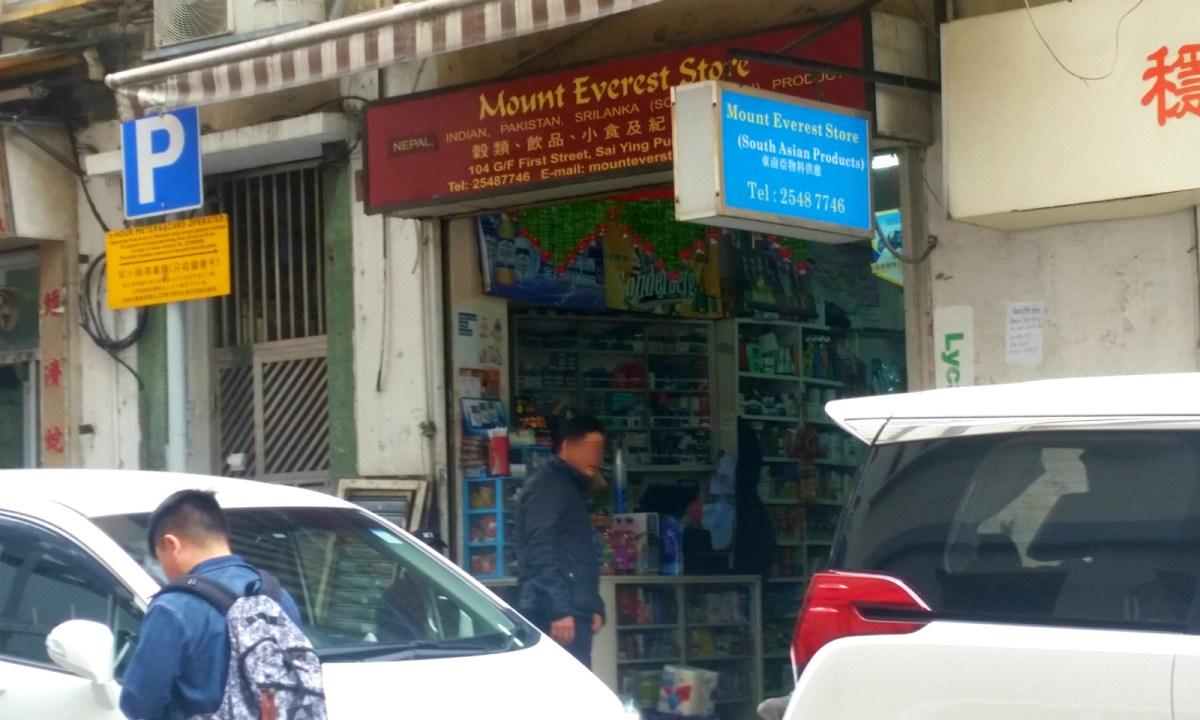 Sai Ying Pun, Hong Kong Island. Photo: Asia Times