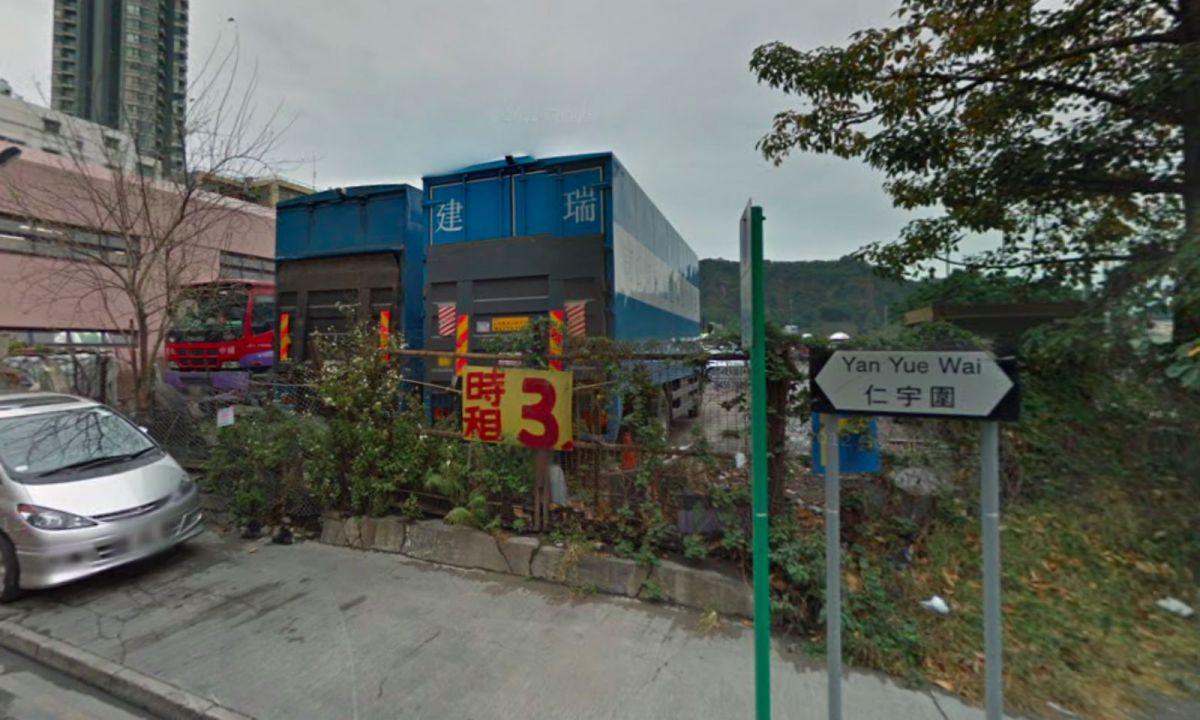 Yau Tong, Kowloon. Photo: Google Maps