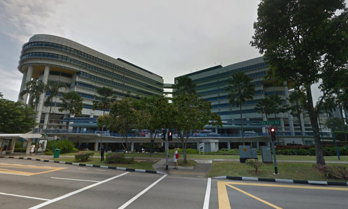 KK Women's and Children's Hospital, Singapore. Photo: Google Maps