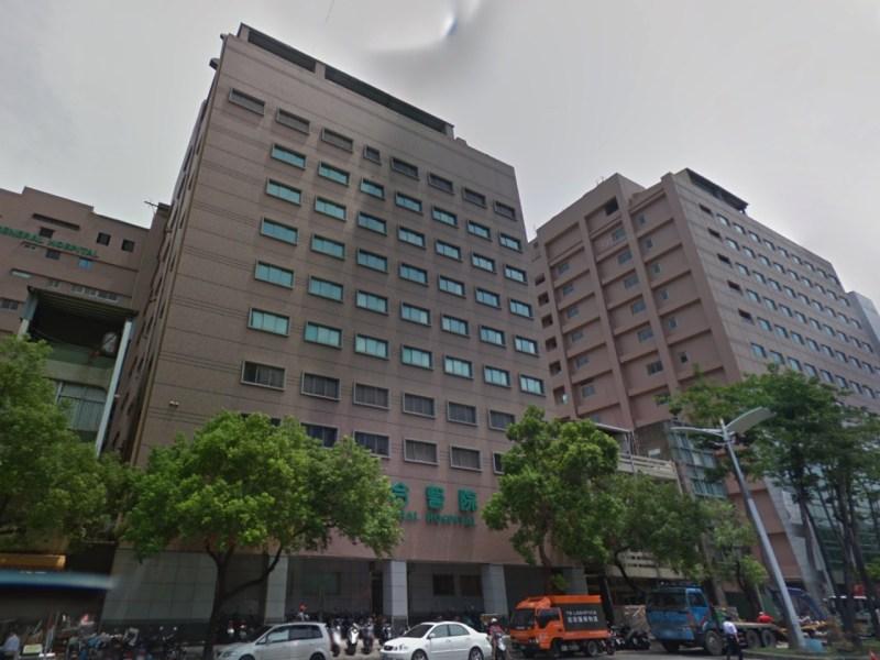 Yuan's General Hospital, Kaohsiung City, Taiwan. Photo: Google Maps