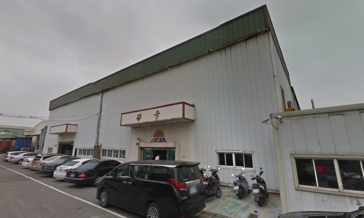 Sican Co Ltd in Luzhu district in Taoyuan City, Taiwan. Photo: Google Maps