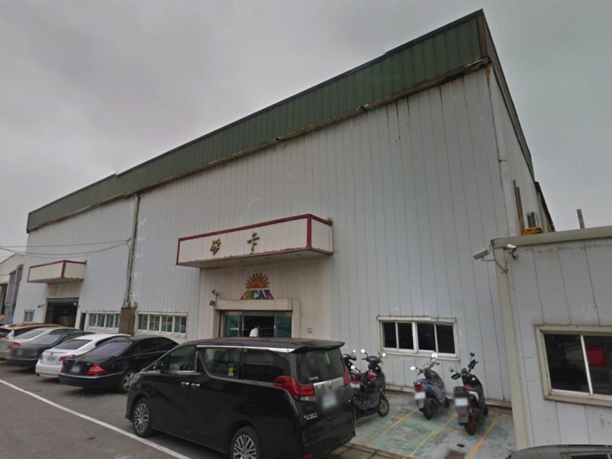 Sican Co Ltd in Luzhu district in Taoyuan City, Taiwan. Photo: Google Maps